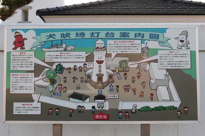 【君ヶ浜】銚子旅行 - 8 -_f0348831_22251990.jpg