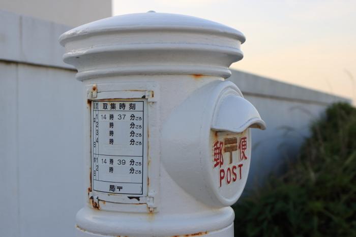 【君ヶ浜】銚子旅行 - 8 -_f0348831_22254494.jpg