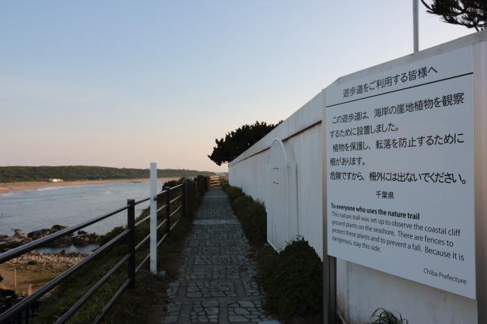 【君ヶ浜】銚子旅行 - 8 -_f0348831_22274963.jpg