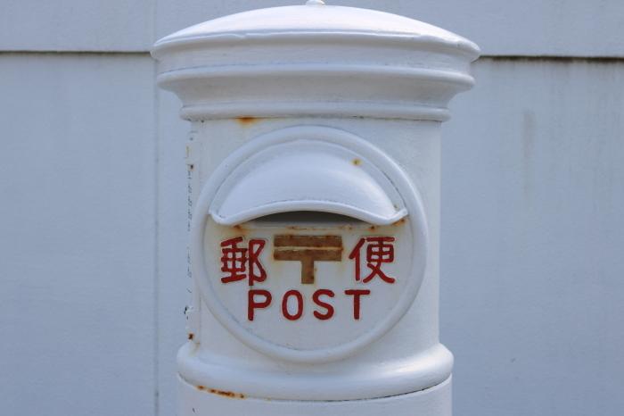 【犬吠埼灯台】銚子旅行 - 9 -_f0348831_23290646.jpg
