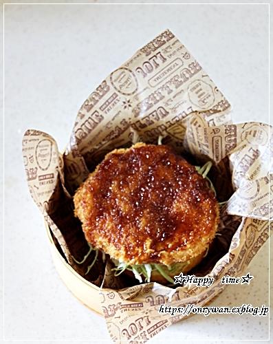 手作りバンズで海老カツバーガー弁当と豚の生姜焼き♪_f0348032_18202201.jpg