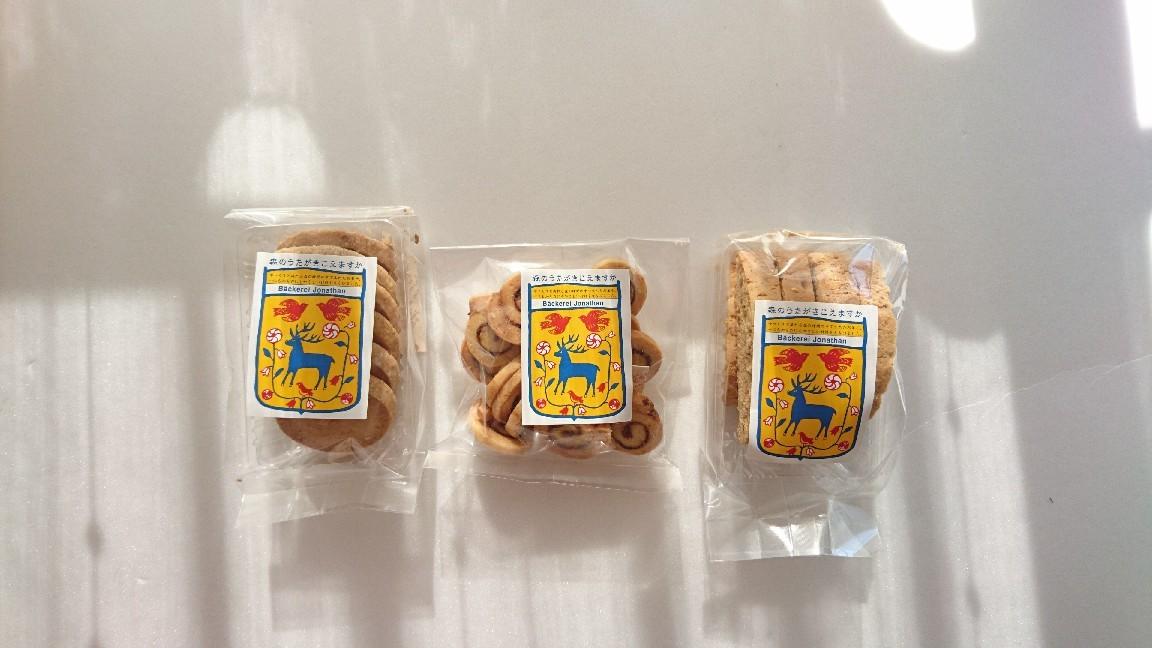 クッキーも再入荷しています。_c0199544_08275121.jpg
