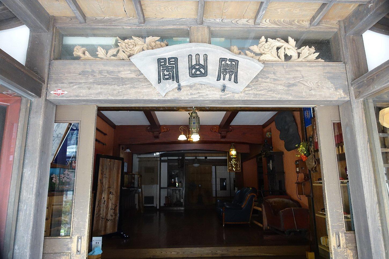 銀山温泉 古山閣_c0112559_08022913.jpg