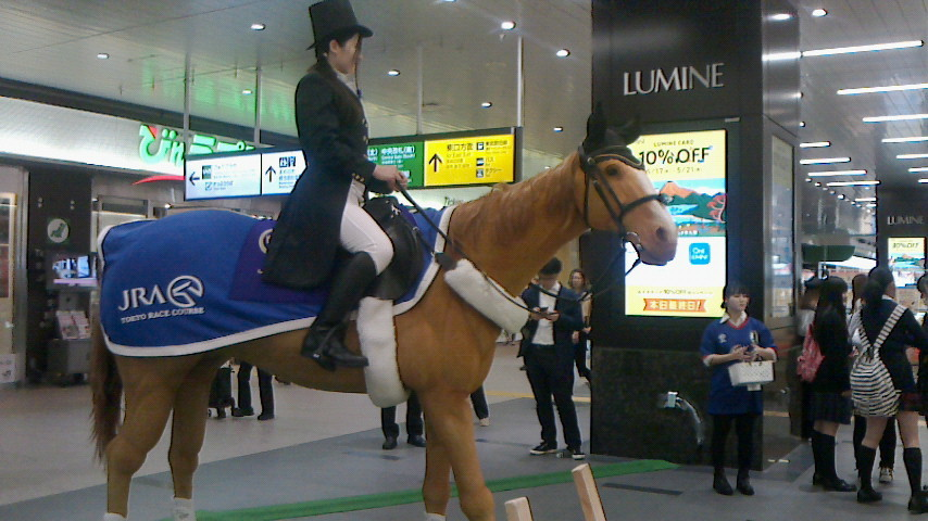 駅コンコースに馬!_d0116059_14360377.jpg