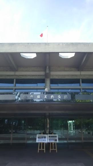 奈良県文化会館にブロガーさんの写真展を見に行く_c0001670_15170902.jpg