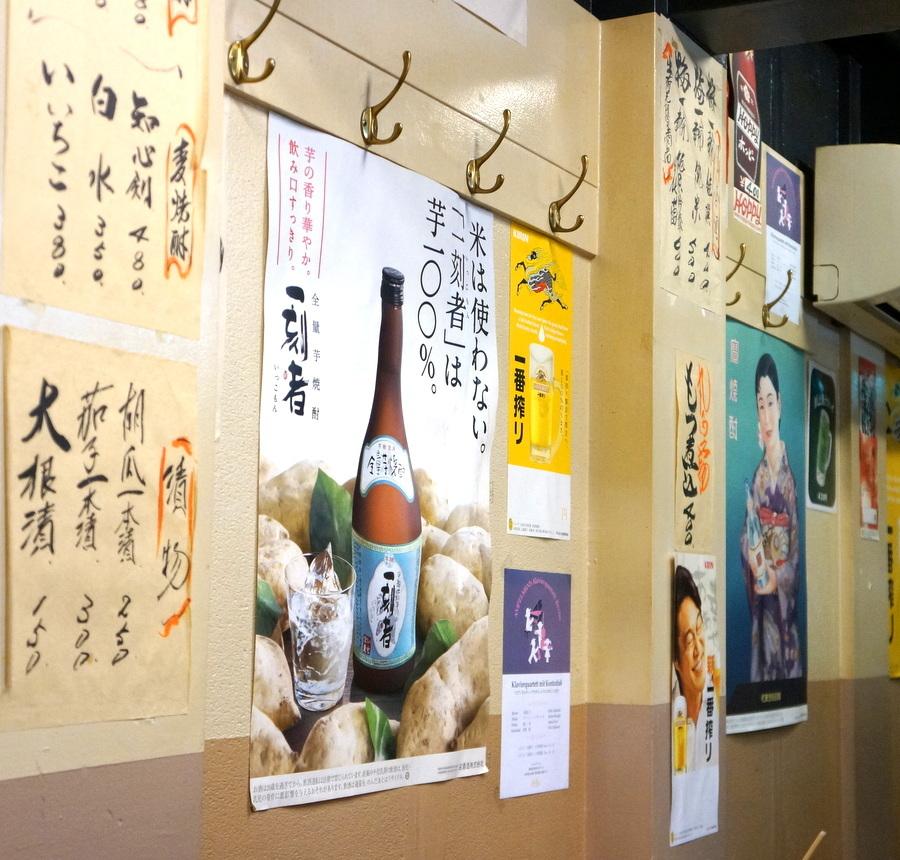 東京での初リハの夜は有楽町「川上」さんへ_c0180686_03113162.jpg