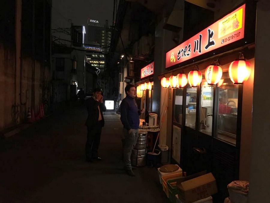 東京での初リハの夜は有楽町「川上」さんへ_c0180686_03125882.jpg