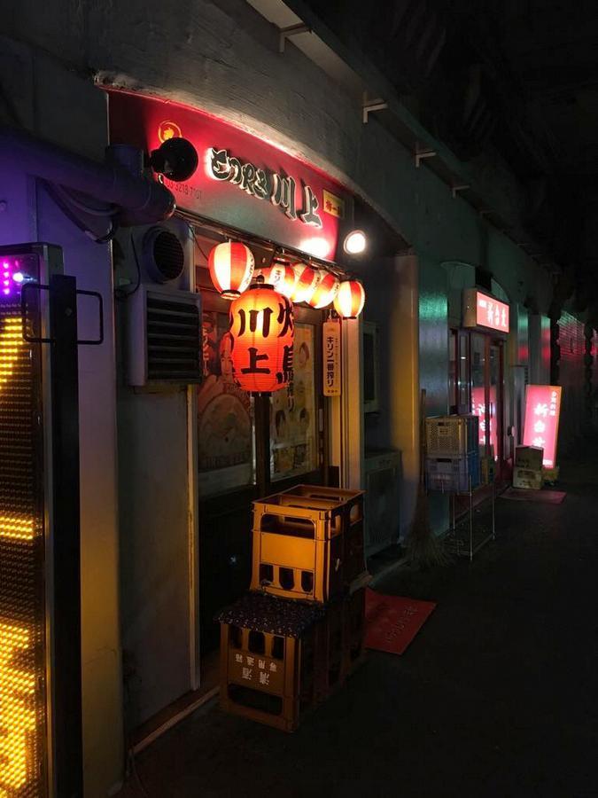 東京での初リハの夜は有楽町「川上」さんへ_c0180686_03131311.jpg