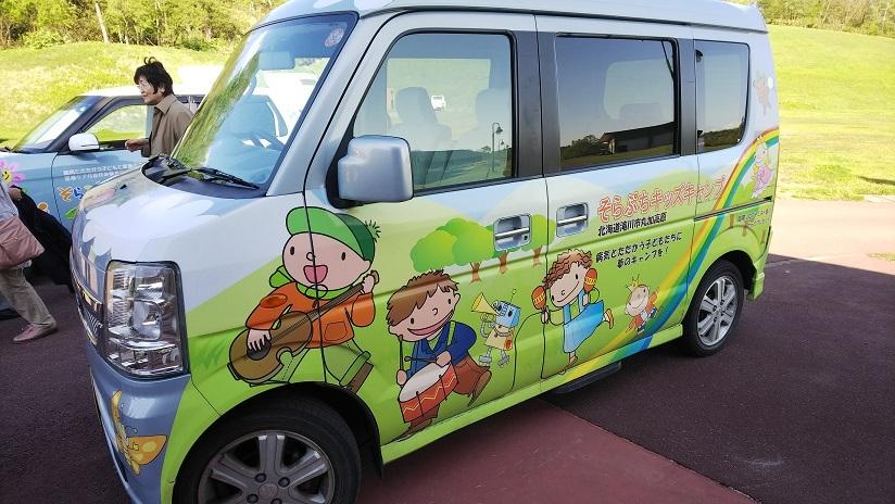 北海道SI滝川30周年式典参加と奉仕先訪問_c0185796_17525998.jpg