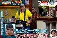 Kenta datang untuk bantu Sure_a0051297_08542259.jpg