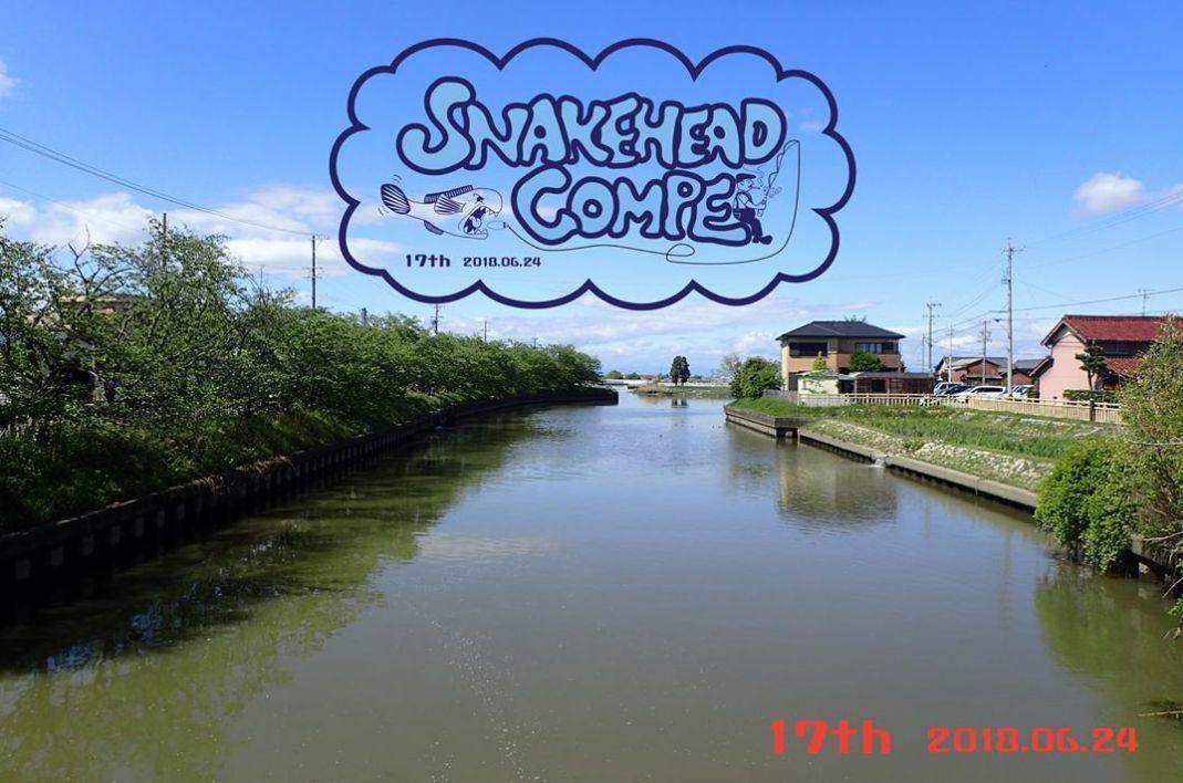 [イベント]SNAKEHEAD COMPE 2018参加レポート。_a0153216_12392550.jpg