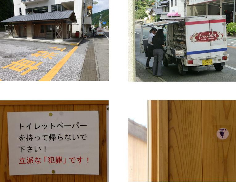 仁淀川編(24):佐川へ(15.8)_c0051620_1832222.jpg