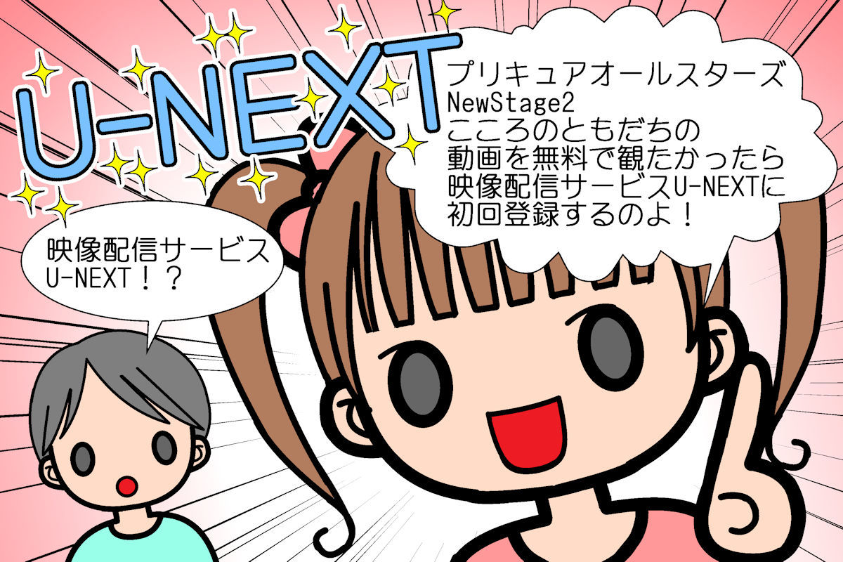 プリキュアまとめサイト_a0040621_14495102.jpg