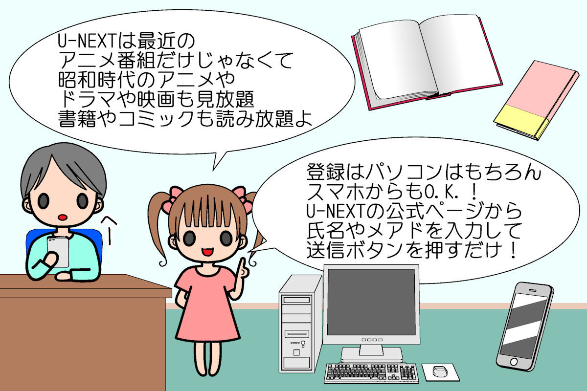 プリキュアまとめサイト_a0040621_14495156.jpg