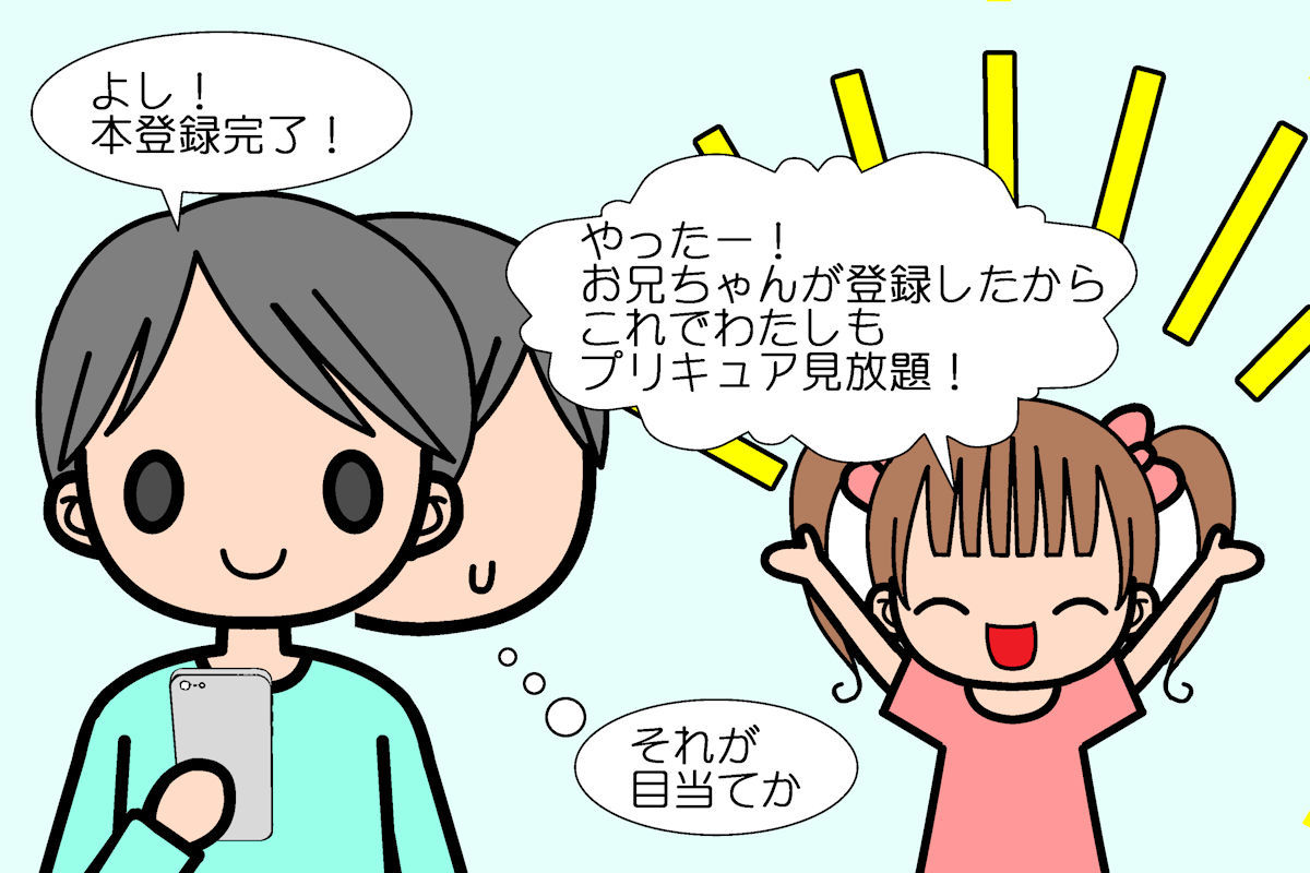 プリキュアまとめサイト_a0040621_14495223.jpg