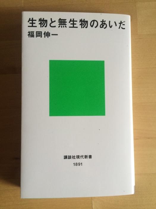 f0231134_16203894.jpg