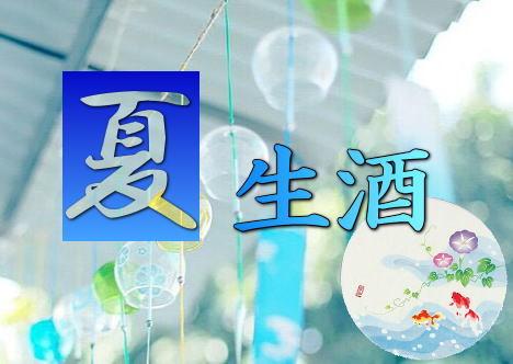 f0220938_20082436.jpg