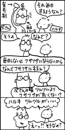 e0017844_15335994.jpg