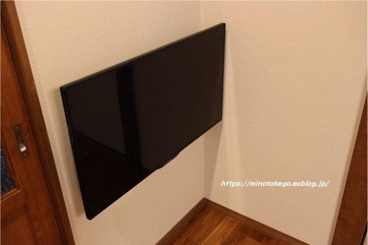 空間・防災・健康のために ~我が家の壁掛けテレビ~_e0343145_21461408.jpg