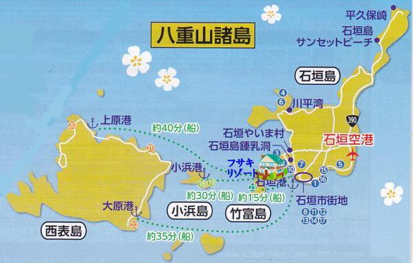 石垣5島めぐり・・最後の小浜島観光とリゾート・ホテル「はいむるぶし」 _c0011649_16291541.jpg