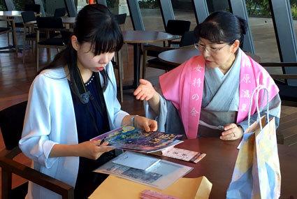 榊原温泉「蛍灯」をお知らせ 今度は大阪方面へ_b0145257_16055256.jpg