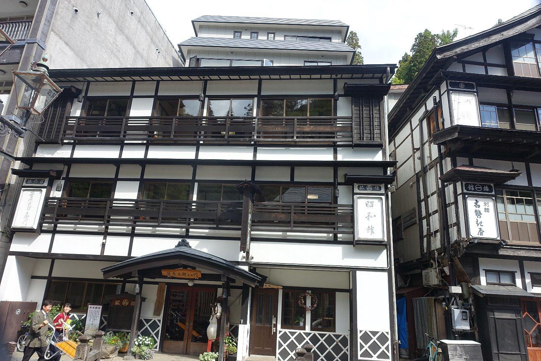 銀山温泉 昭和館_c0112559_08325294.jpg