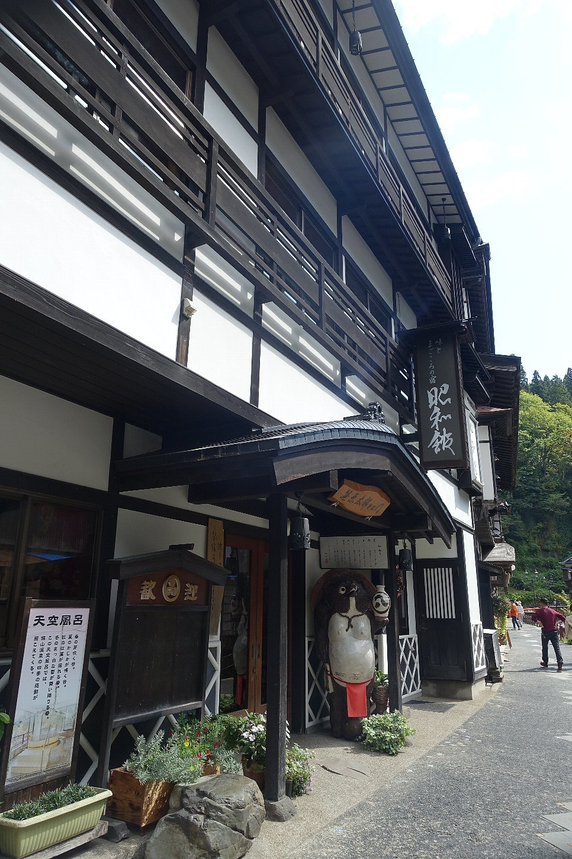 銀山温泉 昭和館_c0112559_08370300.jpg