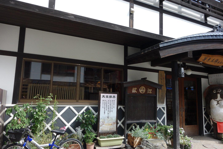 銀山温泉 昭和館_c0112559_08372221.jpg