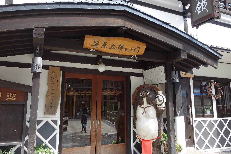 銀山温泉 昭和館_c0112559_08373988.jpg
