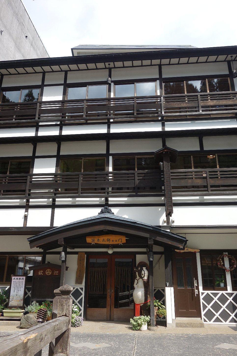 銀山温泉 昭和館_c0112559_08390092.jpg