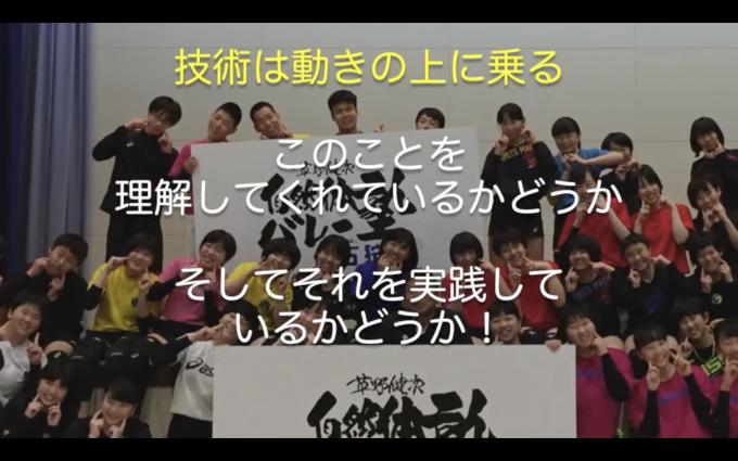 第2885話・・・バレー塾 in石狩_c0000970_15045226.png