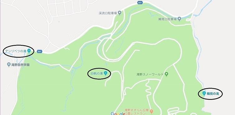 滝野すずらん丘陵公園の滝巡り。新緑の谷間を・・・・_f0362073_07292082.jpg