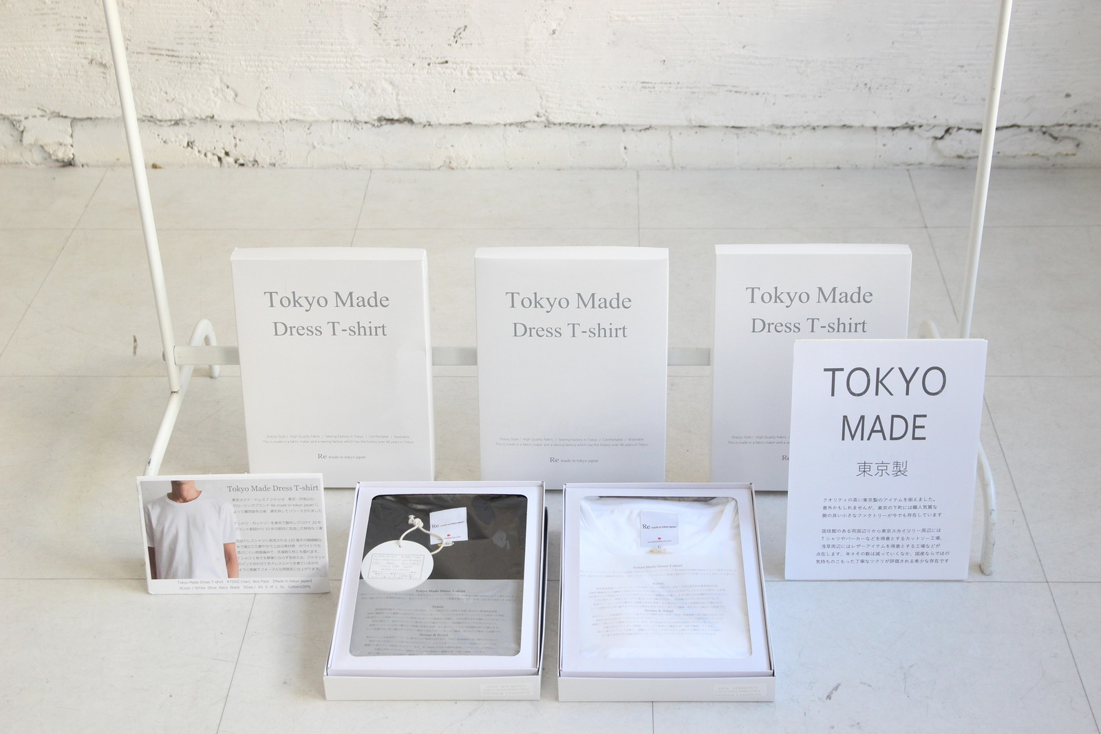 Tokyo Made Dress T-shirt (V-neck)_c0379477_14194291.jpg