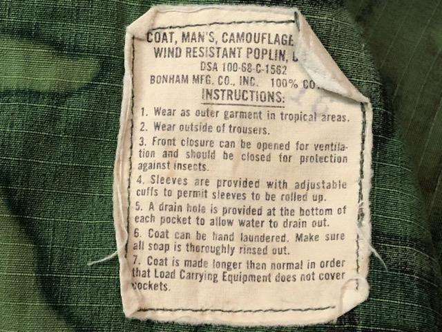 5月26日(土)大阪店スーペリア入荷!! #2 U.S.Military編Part1!! NOS TropicalCombatBoots&!!_c0078587_1829371.jpg