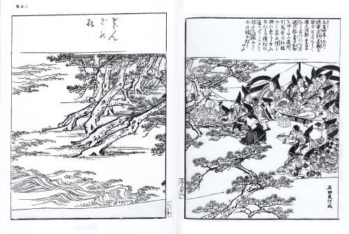 浜松の名松 : 出放題