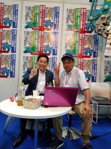 東京ビッグサイトに行きました。_e0119092_15092190.jpg