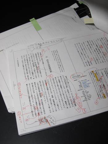 f0307792_20070935.jpg