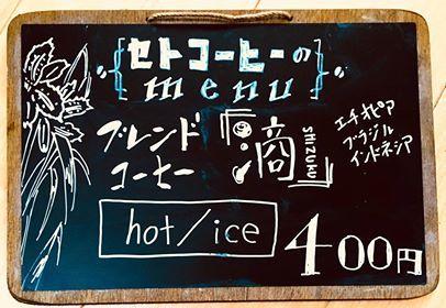 木工家具展・投げ銭 Live 2018.5.19⑤報告_b0169513_02091030.jpg