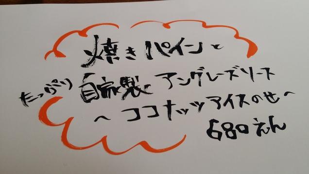 f0051814_16194824.jpg