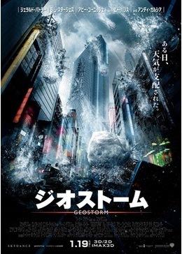 この映画お勧めです・・・面白かった_c0360321_00100846.jpg
