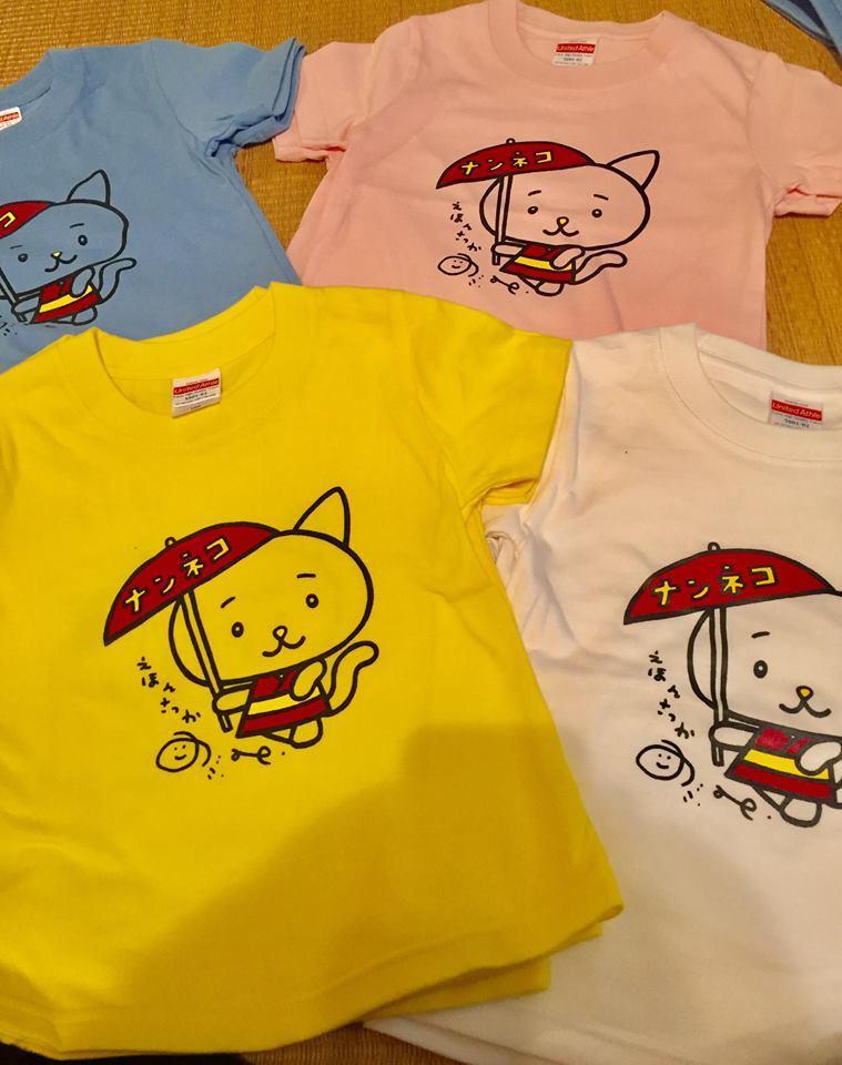 絵本作家のぶみ×ナン猫 京都限定コラボTシャツ 一般販売開始いたします!_f0298223_14400454.jpg