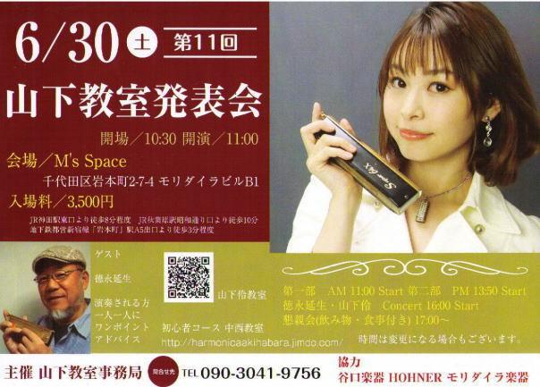 c0365829_16420203.jpg