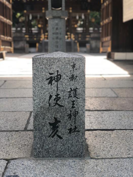 護王神社_d0154129_18570958.jpg