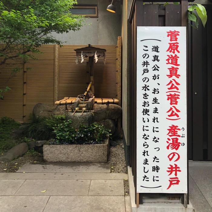 護王神社_d0154129_18571161.jpg