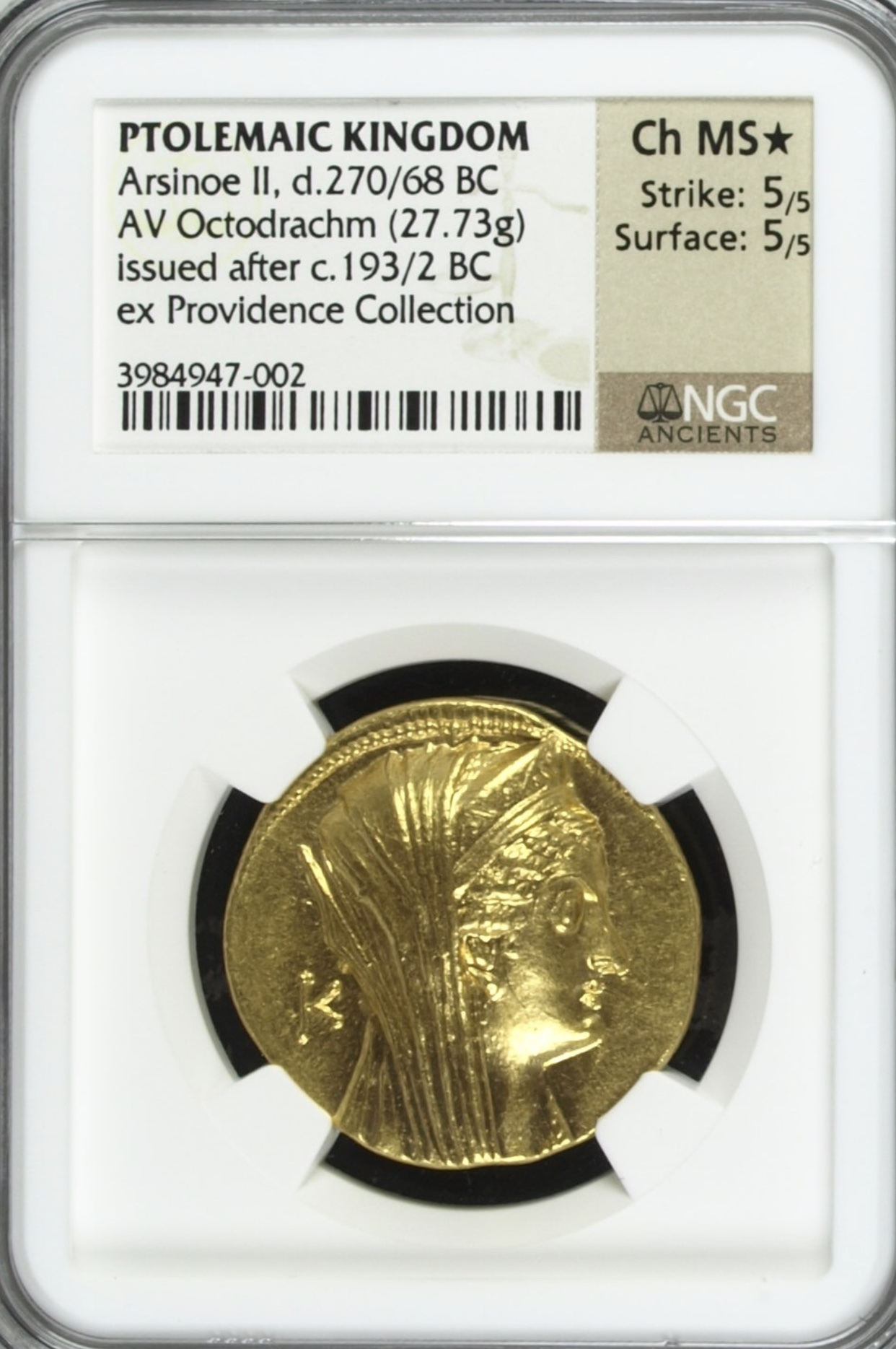 古代コインの「Grenetis」グレネティスの評価_d0357629_17135072.jpeg