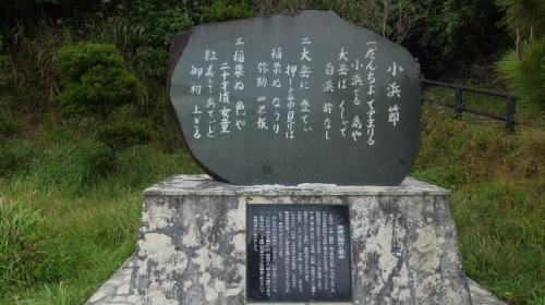 石垣5島めぐり・・最後の小浜島観光とリゾート・ホテル「はいむるぶし」 _c0011649_03314286.jpg
