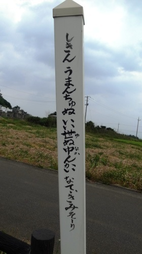 石垣5島めぐり・・最後の小浜島観光とリゾート・ホテル「はいむるぶし」 _c0011649_03345029.jpg