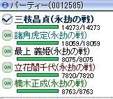 治癒1のトラップ_d0138649_18233253.jpg