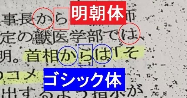 b0169850_22350058.jpg