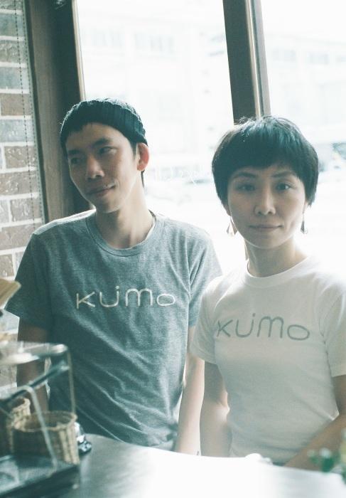 KUMO_c0327562_19222117.jpg